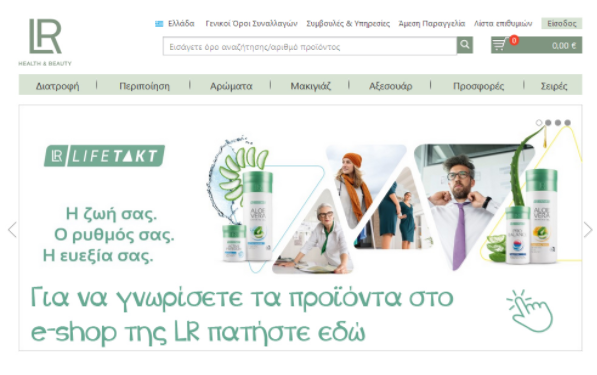 LR Health & Beauty Online Shop – όλα για την Ομορφιά και την Ευεξία σας