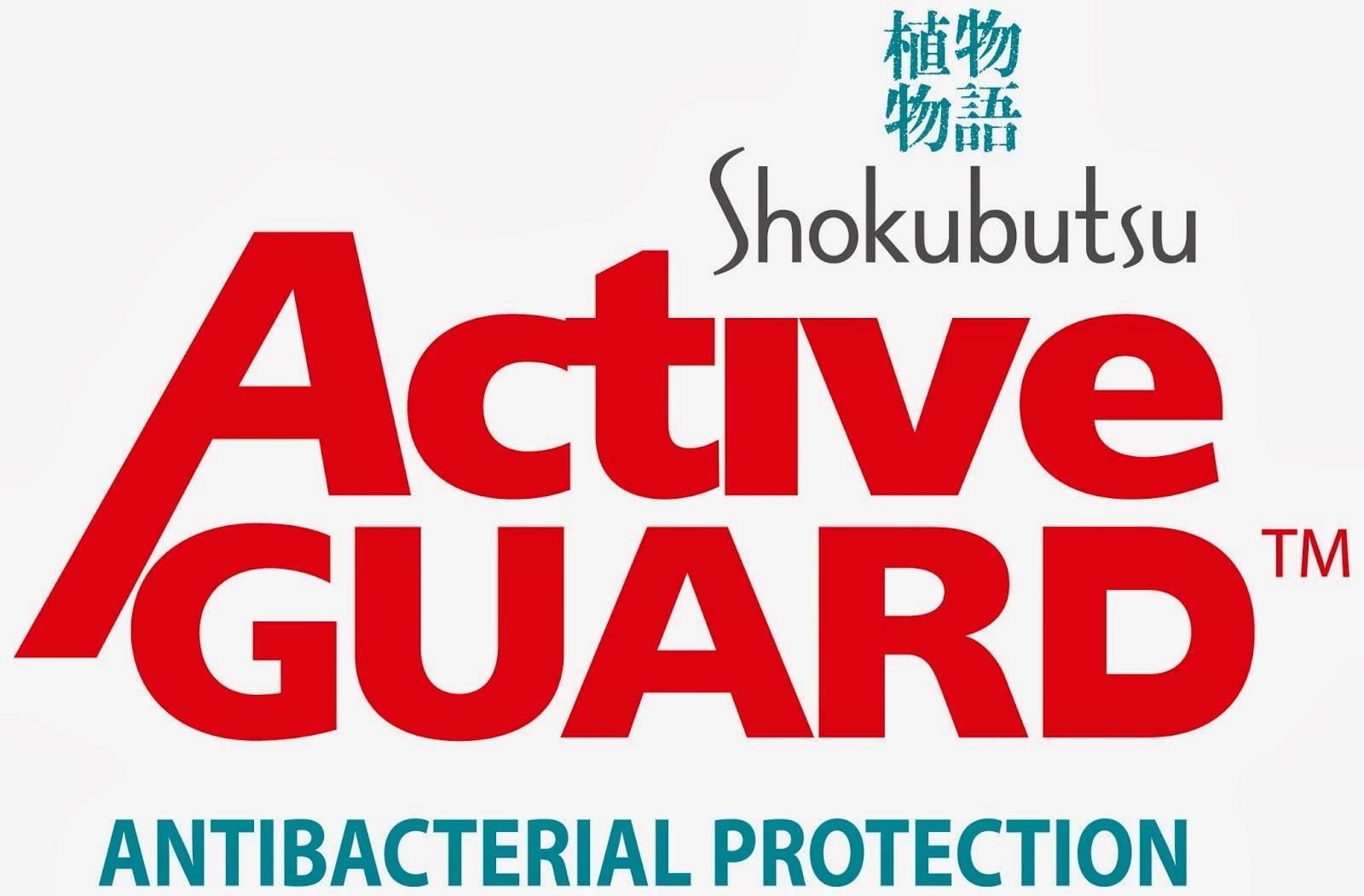 Active Guard