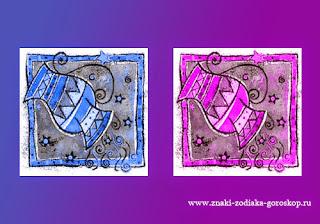 Мужчина Водолей женщина Водолей совместимость - http://www.znaki-zodiaka-goroskop.ru/