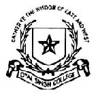 Dayal Sing College Recruitment Notice for Assistant Professor Post Feb-2014