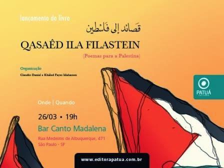 Poemas para a Palestina - QASAÊD ILA FALASTIN - قصائد إلى فلسطين