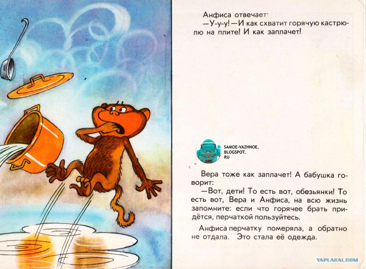Книги для детей советских времен скачать бесплатно