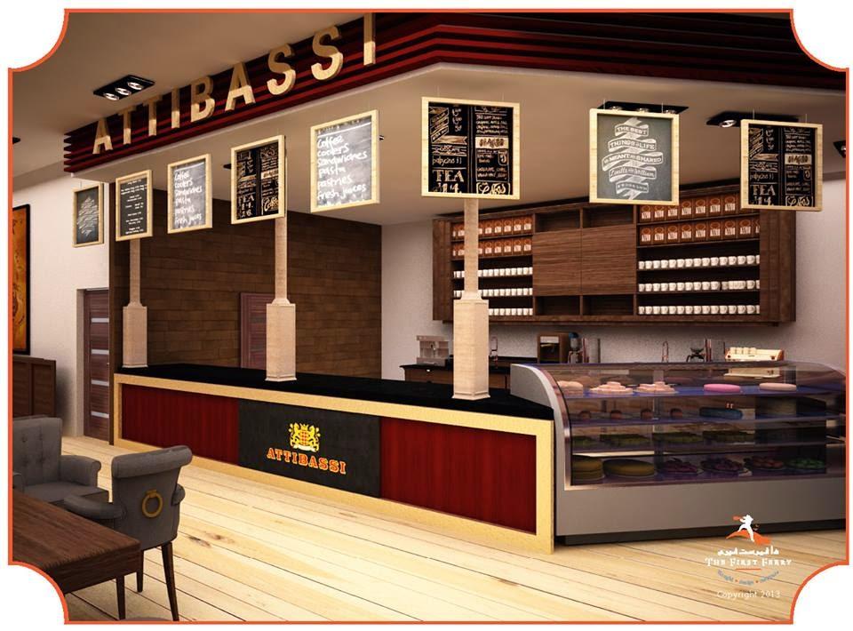 Attibassi Coffee Shop