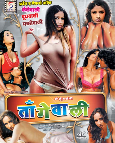 A C Grade adult film where Basanti Tangewaali takes on the hardships of the ...
