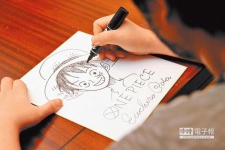 Oda Draw Luffy
