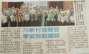(中国报,China Press, 6 Mei 2015)