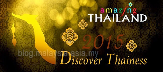 Discover Thainess 2015 Logo