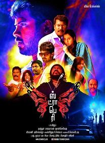 Watch Strawberry (2015) DVDScr Tamil Full Movie Watch Online Free Download