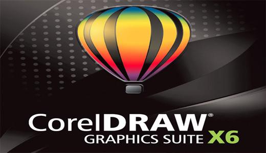 corel draw x6 portable free download