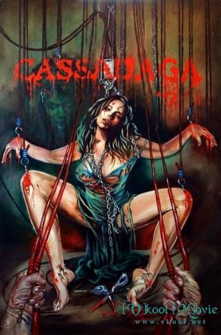 Sát Nhân Cuồng Dâm Vietsub - Cassadaga Vietsub (2012)