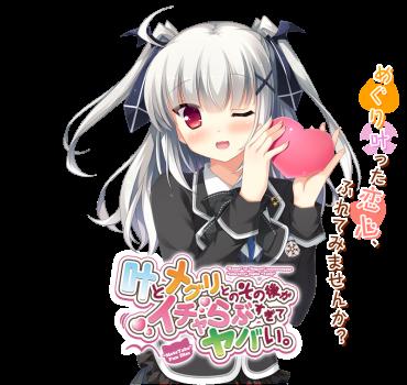 Hentai game iso fuck