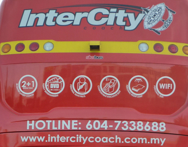 bas ekspress intercity coach wifi