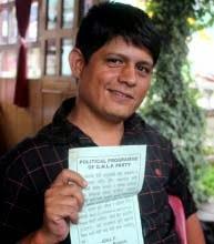 GNLF Terai unit youth convener Navraj Chettri