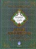 toko buku rahma: buku KAMUS ARAB INDONESIA, pengarang mahmud yunus, penerbit mahmud yunus wa dzurriyah