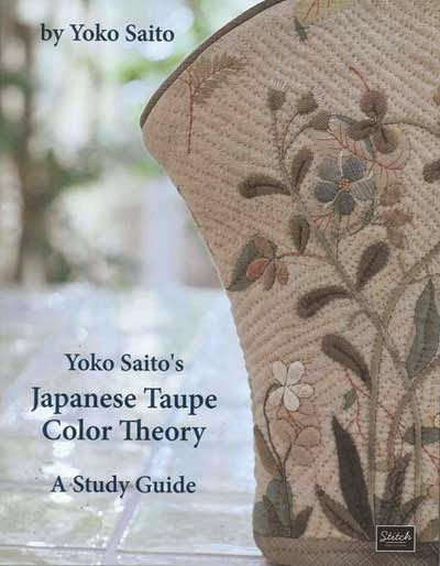 Japanese Taupe Color Theory