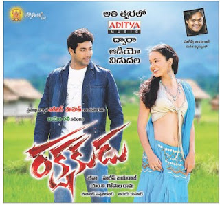 Rakshakudu Telugu Mp3 Songs Free  Download -2011