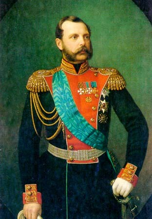 Ad Orientem: 150 Years Ago: Czar Alexander II signs the other ...