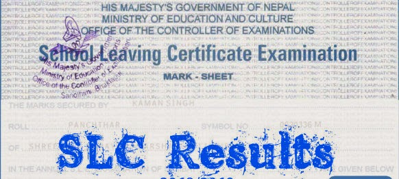 slc supplementary exam result 2071