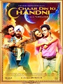 Chaar Din Ki Chandni (2012) – Hindi Movie PDVD
