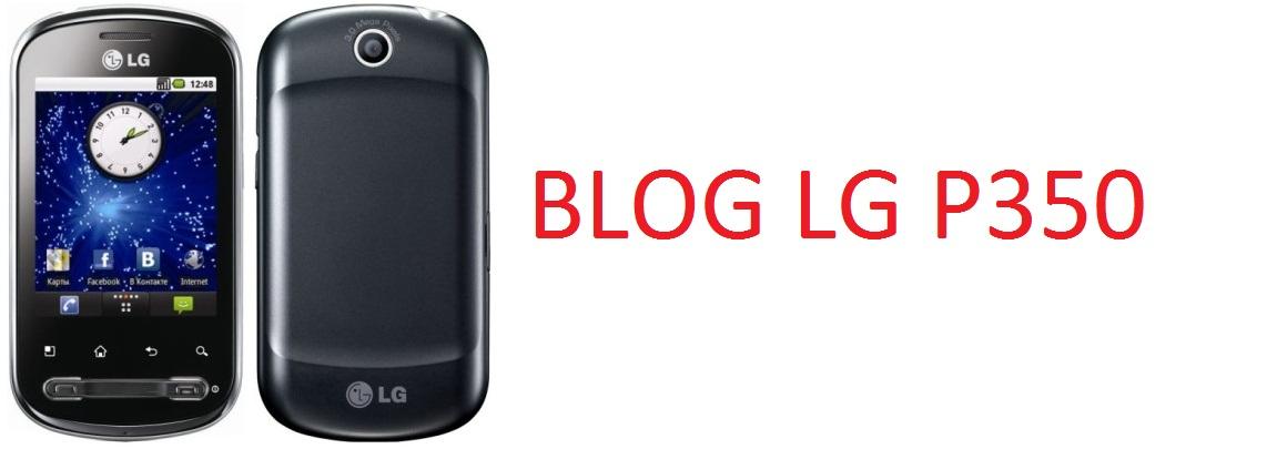 Como actualizar software lg p350