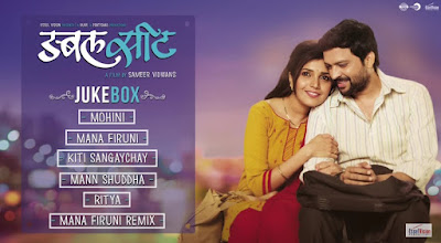 Double Seat Marathi Movie Song Jukebox