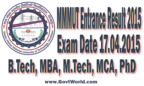 MMMUT Gorakhpur Entrance Result 2017
