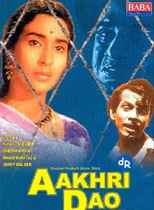 Aakhri Dao 1958 Hindi Movie Watch Online