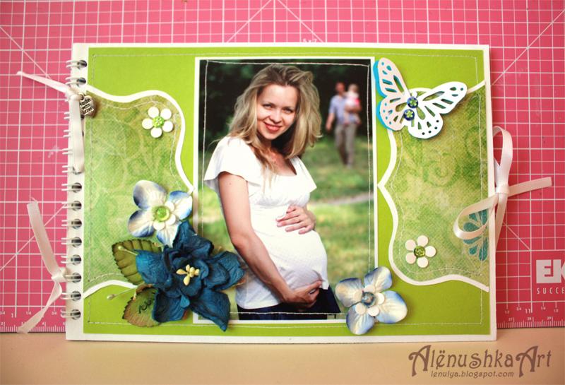 Блокнот для беременных своими руками