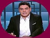 -برنامج 90 دقيقة يقدمه معتز عبد الفتاح حلقة يوم الخميس 26-5-2016