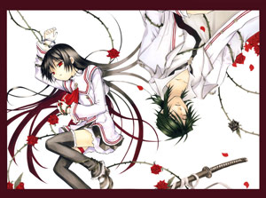 [Artbook] Pandora Hearts ~odds and ends~