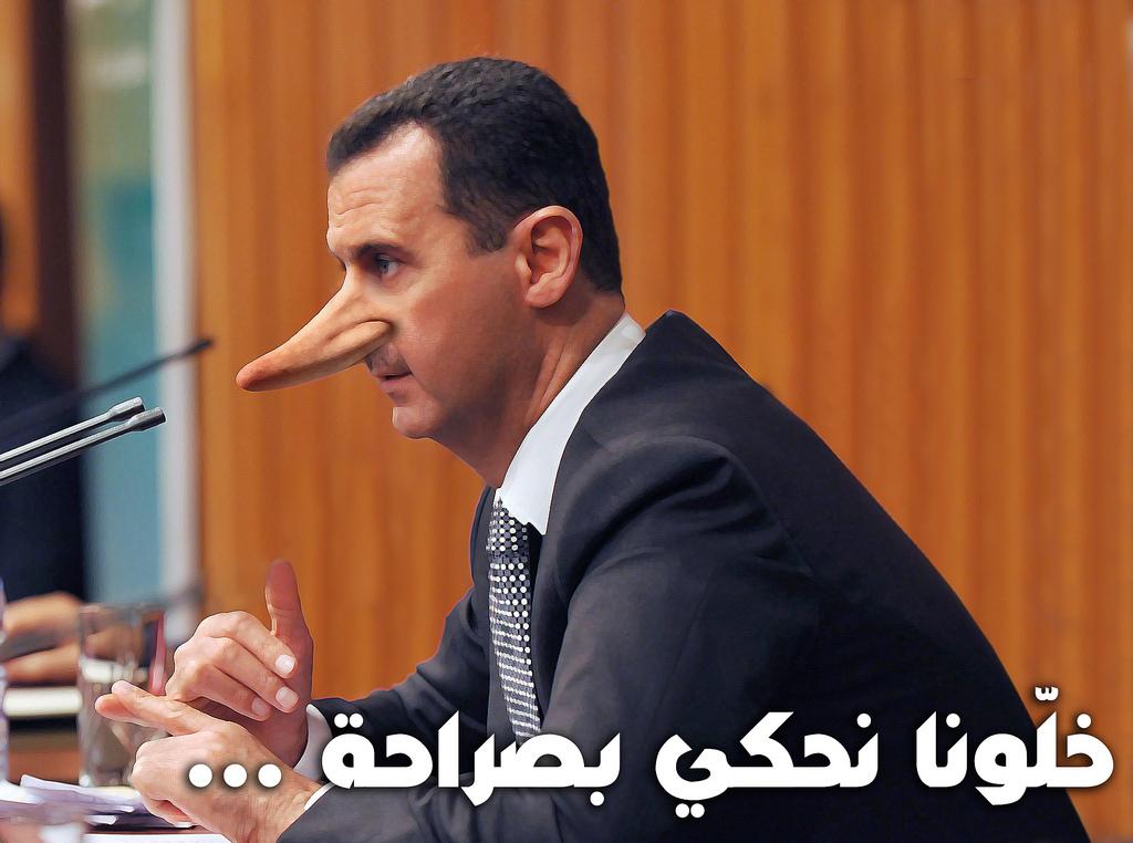 Free Syria: بشار الأسد - ماهر الأسد - عائلة ...