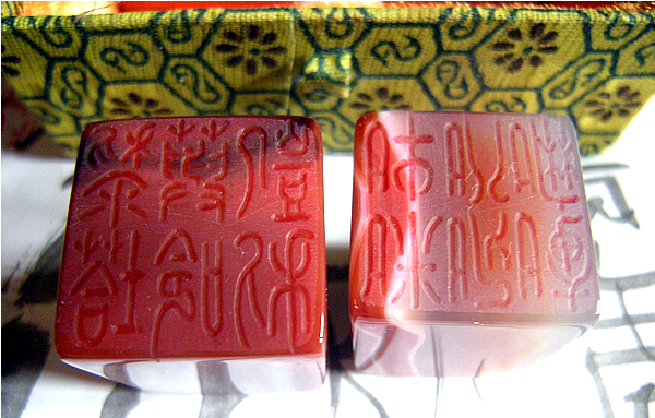 Chinese Seal Carving