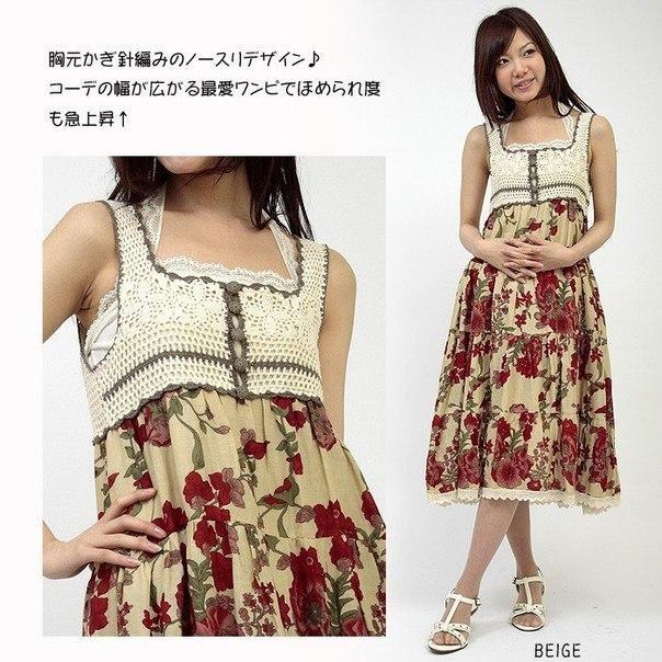Вязание плюс ткань для женщин 820