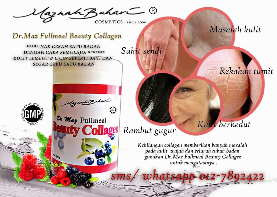 Beauty collagen free shower gel