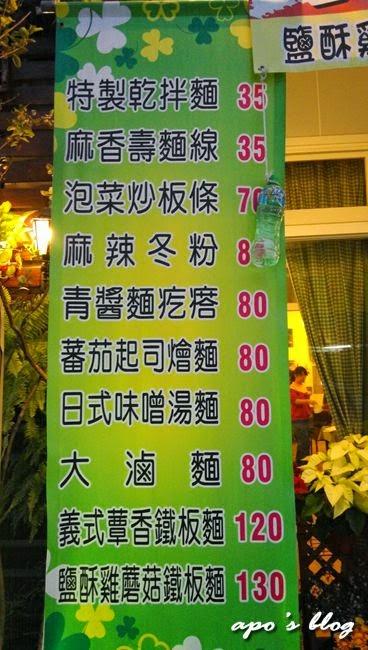 草屯素食-頂味香蔬食餐廳菜單MENU