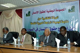 المجموعة الوطنية لحقوق الإنسان تشارك في الدورة رقم (20 ) لمجلس حقوق الإنسان بجنيف