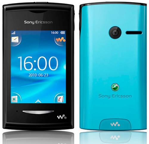 Juegos Sony Ericsson W150 Yizo