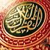 Download Aplikasi Al'Quran Terjemahan Jepang dan Inggris