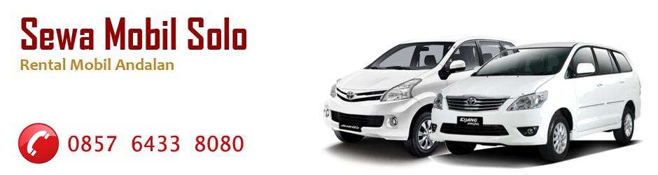 Sewa Mobil Solo | Rental Mobil Andalan