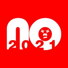 NO A KEIKO 2021 - RED NAK