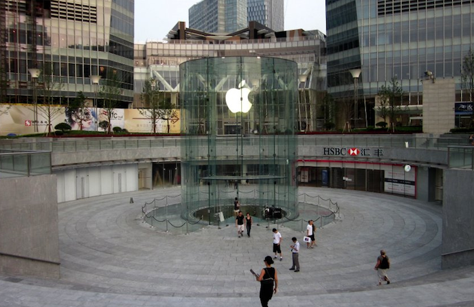 Shanghai Apple Store Is Very Large