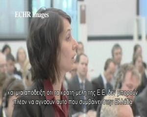 Η παγίδα του Δουβλίνου - Ντοκιμαντέρ με ελληνικούς υπότιτλους