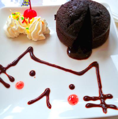 Maid Latte - Bem vindos! - Página 4 Cute_Maid_Cafe_Food_by_yatoujisatsukix
