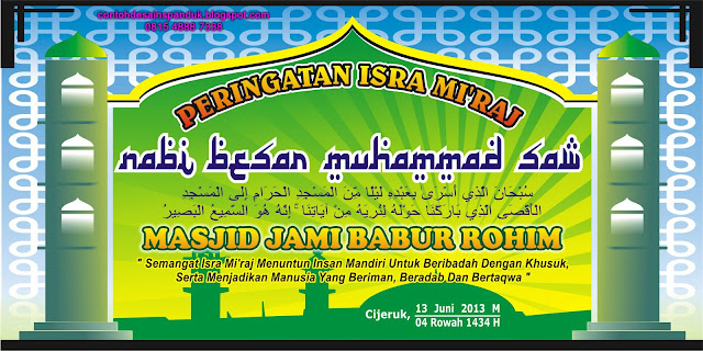 backdrop Isra Miraj Masjid