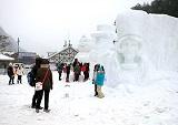 เทศกาลฤดูหนาวที่เขาแทแบคซาน