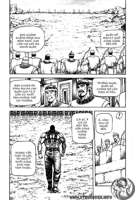 Chú Bé Rồng - Ryuuroden chap 123 - Trang 5