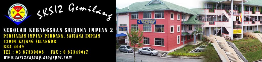 SK SAUJANA IMPIAN 2, KAJANG