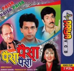 Paisa Paisa Paisa Hindi Movie Watch Online