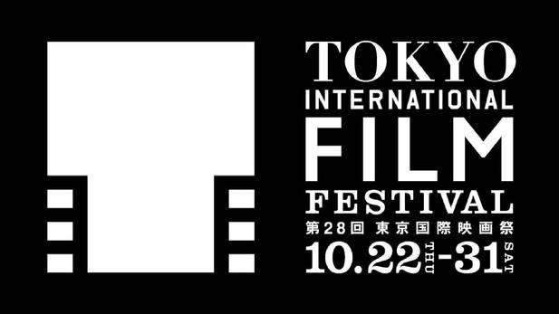 Tokyo International Film Festival at Roppongi Hills, Tokyo