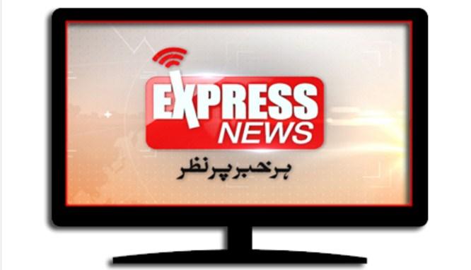 watch pakistani news channel express news live streaming